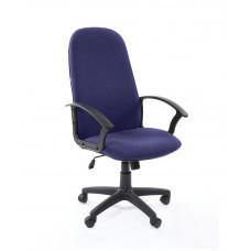 Chairman 289 NEW irodai forgószék karfával  - Kék Előnézet