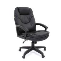 Chairman főnöki fotel karfákkal 6113129 - Fekete