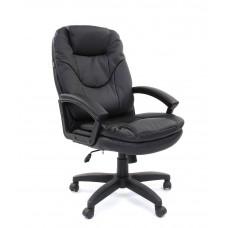 Chairman főnöki fotel karfákkal 6113129 - Fekete Előnézet