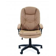 Chairman főnöki fotel karfákkal 7011066 - Bézs Előnézet