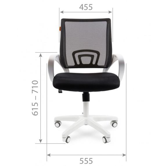 Chairman modern irodai forgószék fehér vázzal 7014835 - Fekete