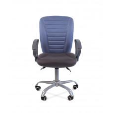 Chairman 9801 Ergo modern  forgószék karfával-kék-fekete Előnézet