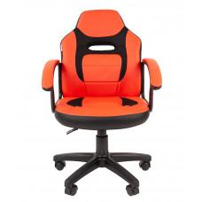 Chairman gamer szék KIDS -110 - Fekete/piros Előnézet