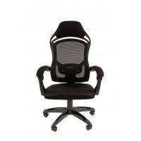 Chairman gamer szék  7016630 - Fekete