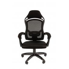 Chairman gamer szék  7016630 - Fekete Előnézet