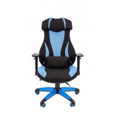 Chairman gamer szék 7022219 - Fekete/kék Előnézet