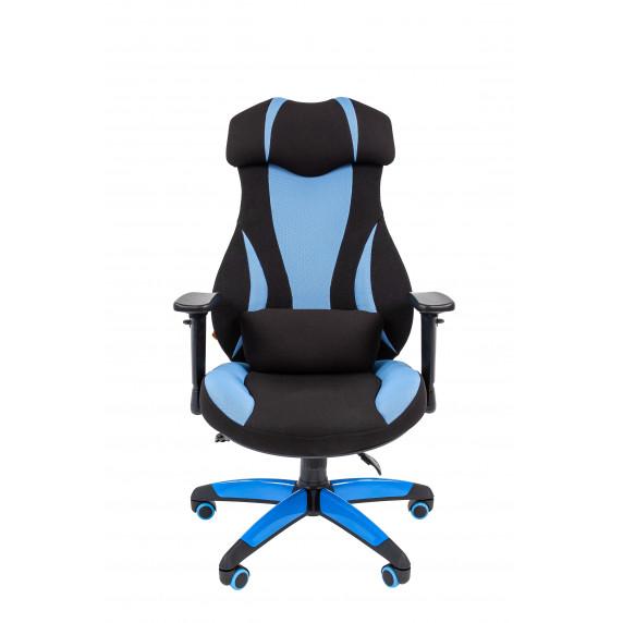 Chairman gamer szék 7022219 - Fekete/kék