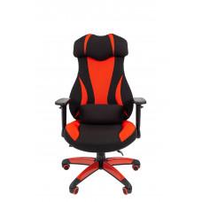 Chairman gamer szék 7022220 - Fekete/piros Előnézet