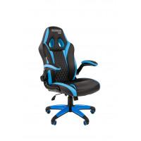 Chairman gamer szék GAME -15 - Fekete/kék