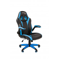 Chairman gamer szék GAME -15 - Fekete/kék Előnézet