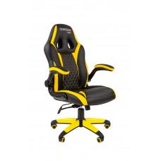 Chairman gamer szék GAME -15 - Fekete/sárga Előnézet