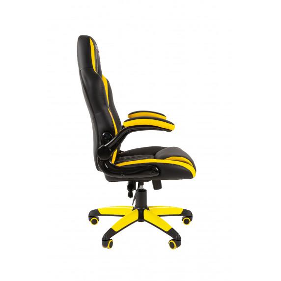 Chairman gamer szék GAME -15 - Fekete/sárga