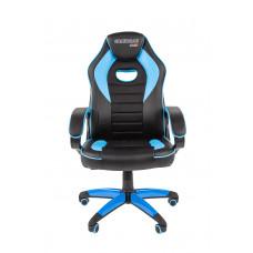 Chairman gamer szék 7024556 - Fekete/kék Előnézet