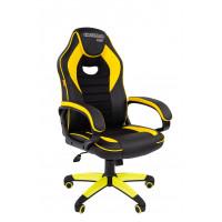 Chairman gamer szék GAME -16 - Fekete/sárga