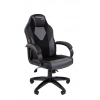 Chairman gamer szék 7024558 - Fekete/szürke