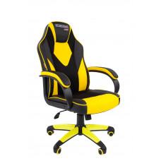 Chairman gamer szék 7028515 - Fekete/sárga Előnézet