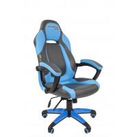 Chairman gamer szék GAME -20 - Szürke/kék
