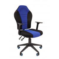 Chairman gamer szék GAME-8 - Fekete/kék