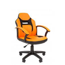 Chairman gamer szék KIDS -110 - Fekete/narancssárga Előnézet