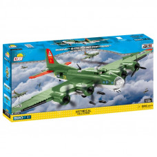 COBI 5703 Boeing B-17G Flying Fortress bombázó repülőgép Előnézet