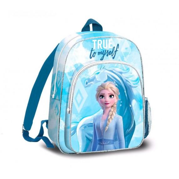 Iskolai szett Kids Licensing Jégvarázs 2021 KÉK - hátizsák füzetkészlettel