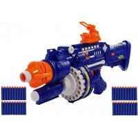 Szivacslövő fegyver FIELD ARMS