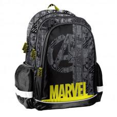 PASO Marvel iskolatáska 42x30x18 cm Előnézet