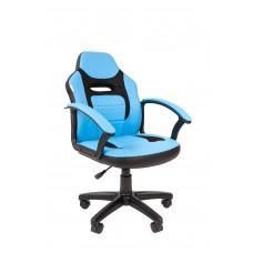 Chairman gamer szék KIDS -110 - Fekete/kék Előnézet