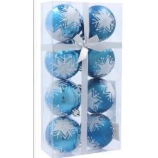 Inlea4Fun Karácsonyfa dísz szett 8 darab gömb 6 cm - Kék/Csillag Előnézet