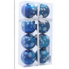 Inlea4Fun Karácsonyfa dísz szett 8 darab gömb 6 cm - Kék/Karácsonyi nyalóka Előnézet