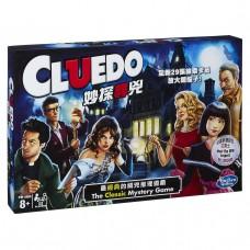 Hasbro Cluedo klasszikus relytélyek társasjáték HU Előnézet