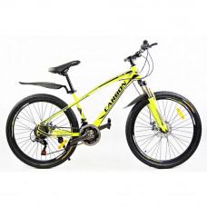 """Carbon NEO férfi kerékpár 26"""" - sárga Előnézet"""