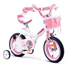 """ROYALBABY Jenny RB12G-4 gyerek bicikli 12"""" Előnézet"""
