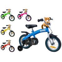"""ROYALBABY Pony 2az1-ben gyerek bicikli / futóbicikli 12"""""""