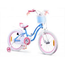 "Gyerek bicikli ROYALBABY Star Girl 18"" RB18G-1 - kék Előnézet"
