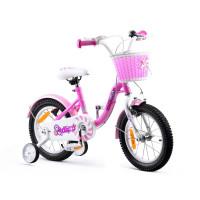 """Gyerek bicikli ROYALBABY Chipmunk MM 14"""" CM14-2 + szülőkar - rózsaszín"""
