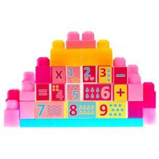 Építőkocka készlet 35 darabos Inlea4Fun PINK - Rózsaszín Előnézet