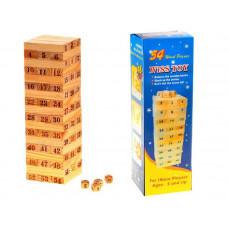 Inlea4Fun Wiss Toy Jenga fa torony társasjáték Előnézet