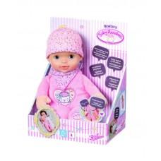 Baby Annabell Newborn szívdobogással Előnézet